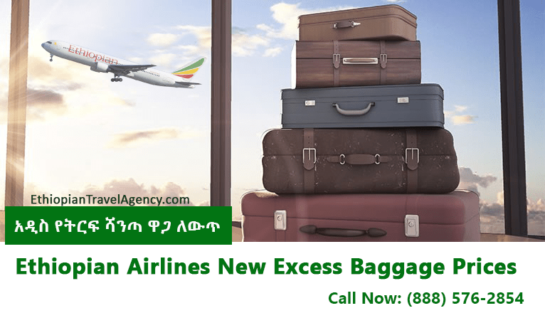 ethiopian airlines baggage allowance new 2020